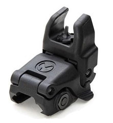 AR15Tactical.net - AR15 Sights - BUIS - Back Up Iron Sights - Front ...